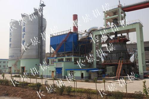 热烈祝贺长城公司年产60万吨矿渣微粉项目示范培训基地建成投产!