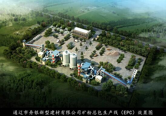 长城机械立磨矿渣微粉生产为什么被上海宝钢*