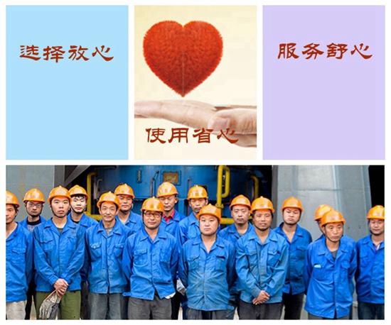 【直播】bbin体育4×60m石灰窑发往广西