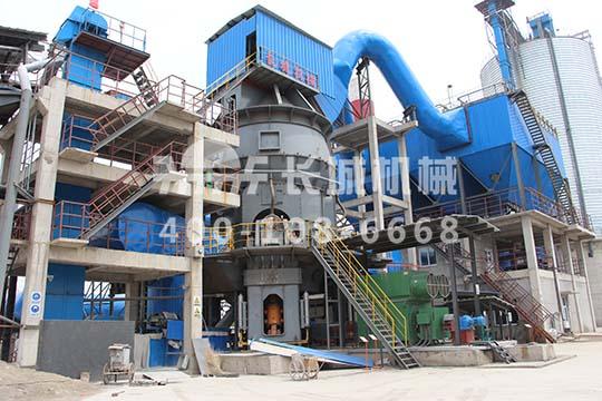 年产30万吨矿渣微粉项目主机设备选择长城机械
