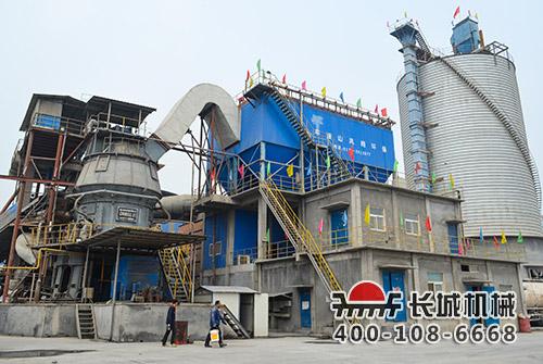 长城机械GRMS33.31矿渣立磨应用于安徽淮北市矿渣生产线