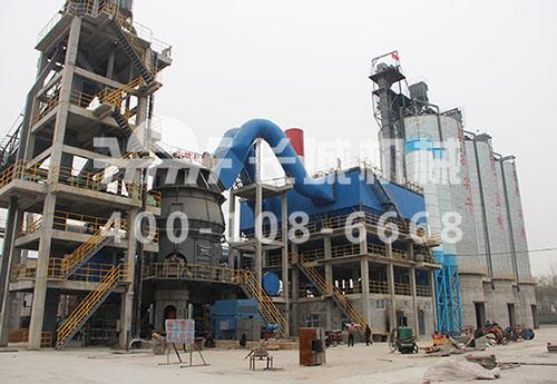新乡市豫辉黄河建材有限公司年产90万吨水泥生产线