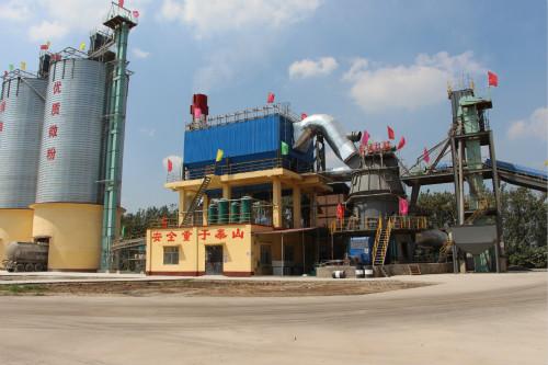 许昌腾鑫公司年产30万吨镍渣生产线顺利投产